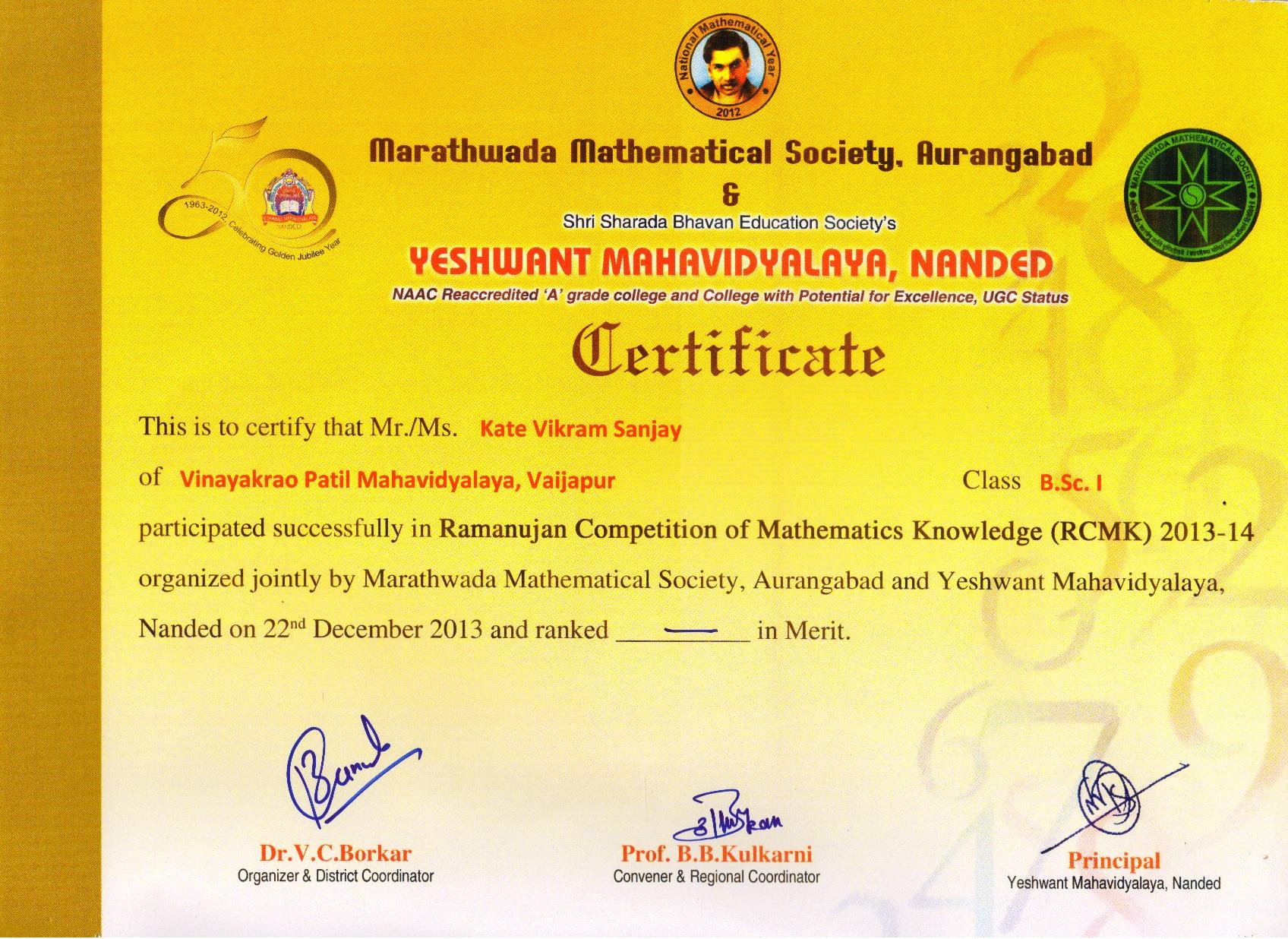Ramanujan Quiz Competition-Participation Certificate